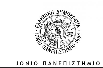 Ιόνιο Πανεπιστήμιο: Διεθνής βράβευση για τις έρευνες στο πλαίσιο της πανδημίας