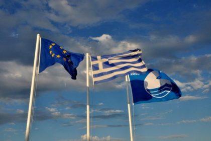 Συμμετοχή Ε.Ε.Σ. στην Εθνική Επιτροπή Κρίσεων «Γαλάζια Σημαία 2020»