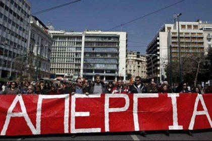 Πανελλαδική απεργία την Τρίτη στην Υγεία – Ποιοι συμμετέχουν