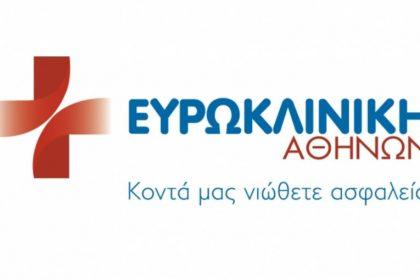 'Ομιλος Ευρωκλινική: Συμφωνία πώλησης σε ομάδα επενδυτών