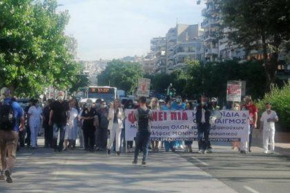 Θεσσαλονίκη: Πορεία των εργαζομένων του Ιπποκρατείου