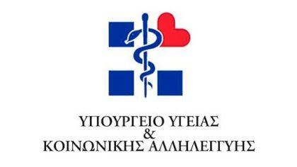 Κικίλιας: Θα μονιμοποιηθούν όλοι οι επικουρικοί νοσηλευτές του Ε.Σ.Υ