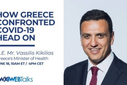 Κικίλιας: Ελλάδα και Ισραήλ αποτελούν πυλώνες ασφάλειας στην Aνατολική Μεσόγειο