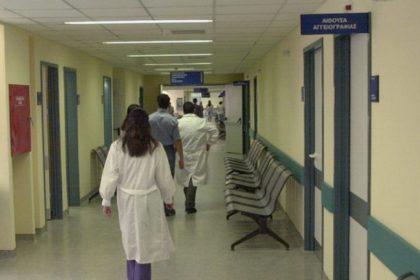 Σε αναστολή κλινικές του Πανεπιστημιακού Νοσοκομείου Λάρισας