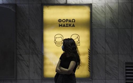 foraw maska