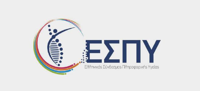 ΕΣΠΥ λογότυπο