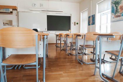 κλειστό σχολείο με αναστολή λειτουργίας