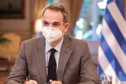 Μητσοτάκης με μάσκα σε σύσκεψη