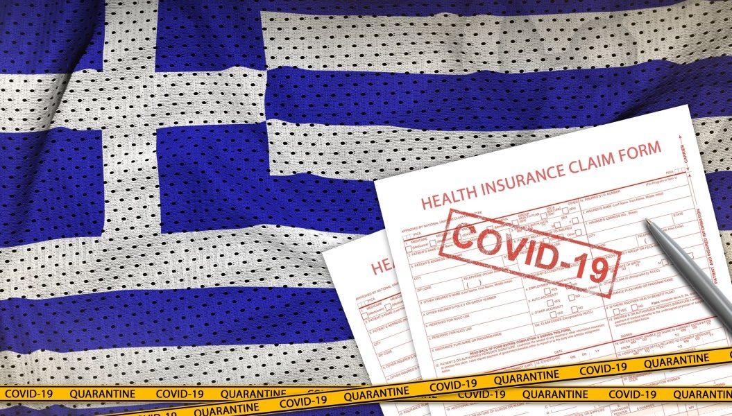 Έλληνες ιατροί