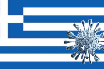 """""""Πράσινη"""" η Ελλάδα απέναντι στον Covid-19"""