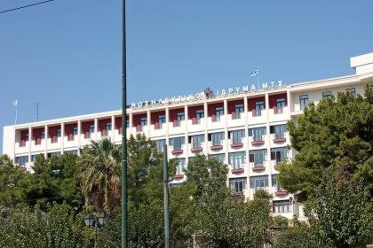 Νοσοκομείο ΕΣΥ 417_NIMTS