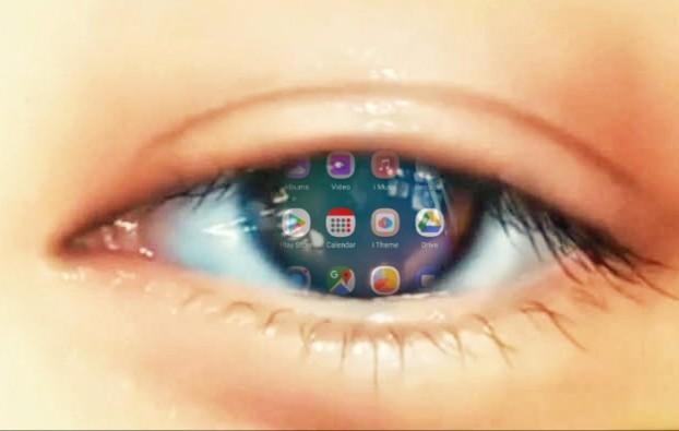 Mάτι με ψηφιακά μέσα