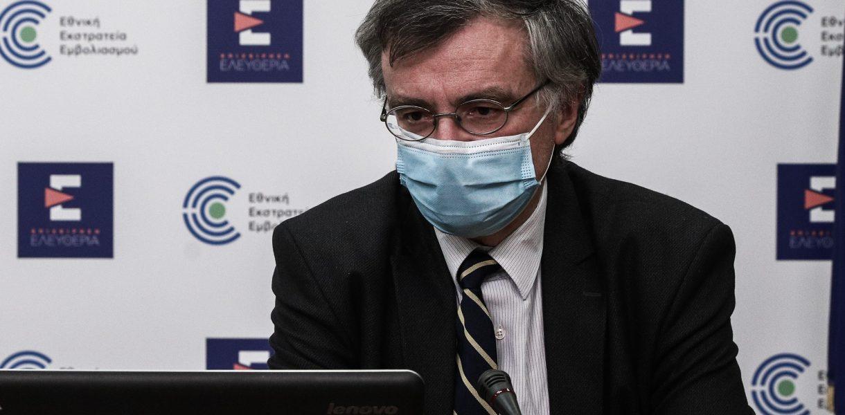 Σωτήρης Τσιόδρας ομιλία αβεβαιότητες για το τέταρτο κύμα πανδημίας
