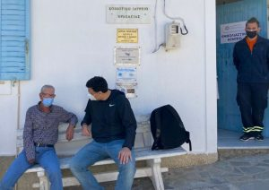 εμβολιαστικό κέντρο ηρακλειάς