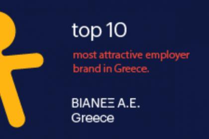 H ΒΙΑΝΕΞ στο Τop 10 της λίστας με τους πιο ελκυστικούς εργοδότες στην Ελλάδα για το 2021
