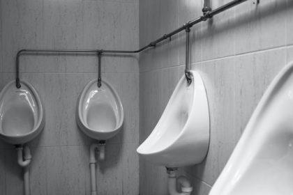 άσχημη μυρωδιά στα ούρα τουαλέτα