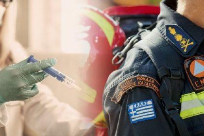 Το εμβόλιο απορρυθμίζει την πυροσβεστική – Εκτός ΕΜΑΚ 54 άτομα που δεν εμβολιάστηκαν
