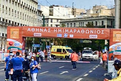 ΕΚΑΒ – Δυναμικό παρόν στον 9ο Ημιμαραθώνιο Αθήνας 2021
