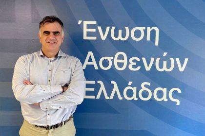 Ένωσης Ασθενών Ελλάδας ο Χρήστος Βαράκης